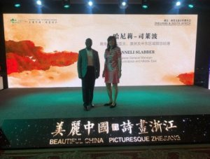 African Tourism Board facilitates new cooperation between China and South African Tourism