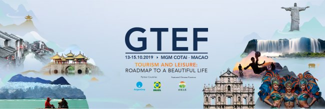 Sports tourism sector at the Global Tourism Economy Forum in Macau