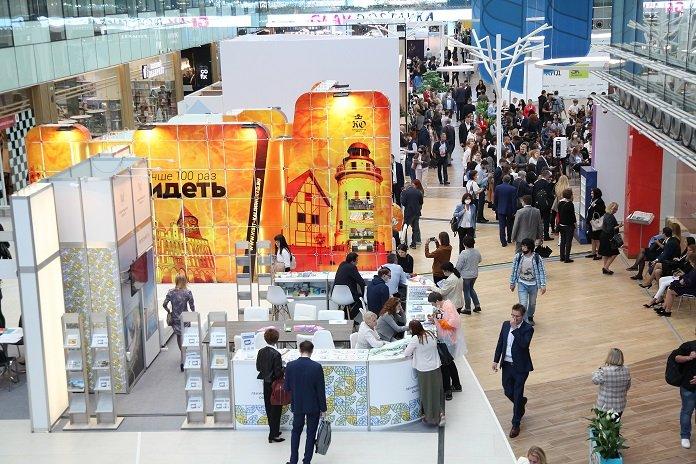 OTDYKH Leisure Fair 2021 Will be Held in Moscow September 7-9