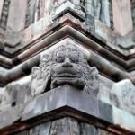 Prambanan face carving