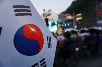Dokdo Concert Ulleungdo Nightlife 2