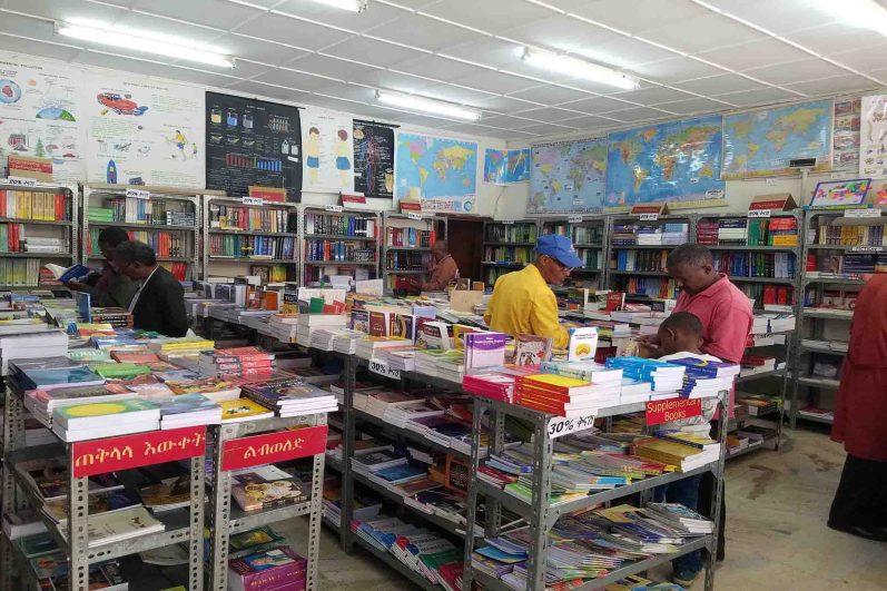 Mega Pulishing and distribution shop 05