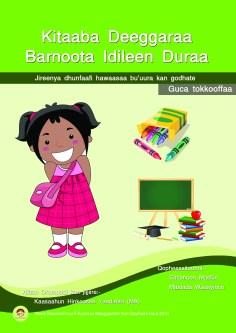 oromifa Preschool 1