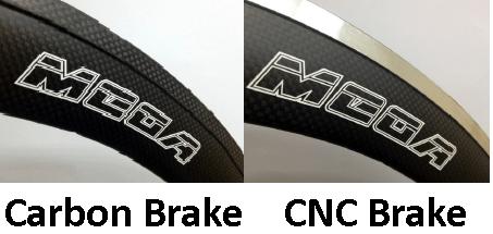 carbon brake cnc brake