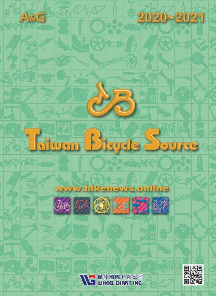 Taiwan Bicycle Source