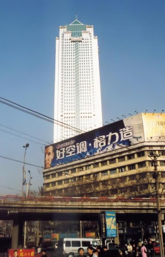 Wuhan World Trade Tower Megaconstrucciones Extreme