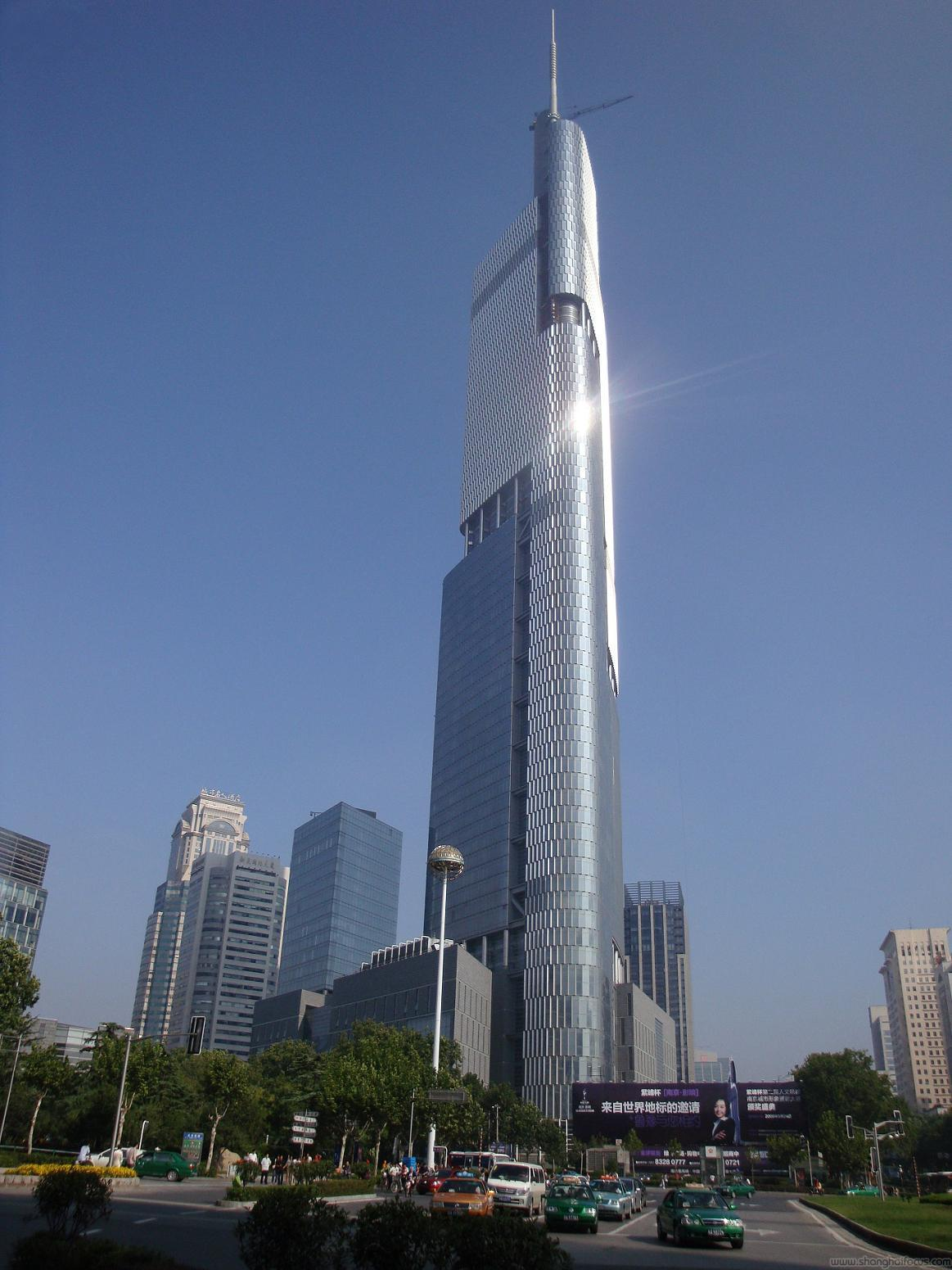 Torre Zifeng Greenland Square Zifeng Tower Centro