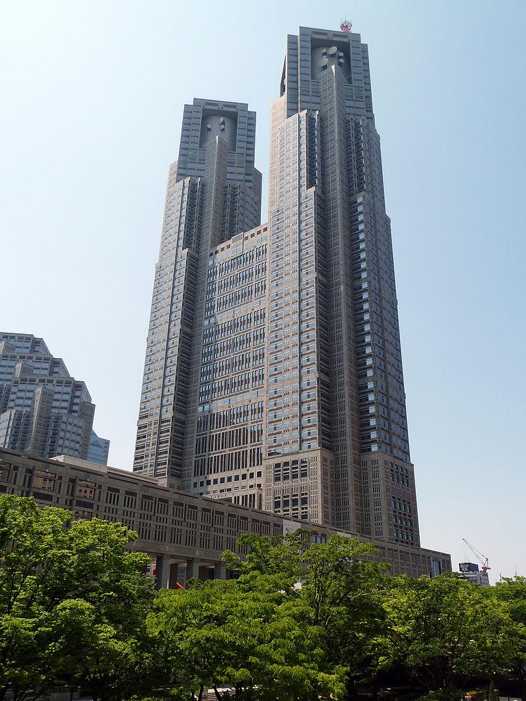 Ayuntamiento De Tokio Edificio Del Gobierno Metropolitano