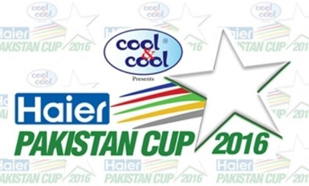 Haier Pakistan Cup 2016 Patch for EA Cricket 07