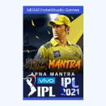 VIVO IPL 2021 Apna Mantra Game    A Brand New Realistic IPL 2021 Game for PC/Laptop