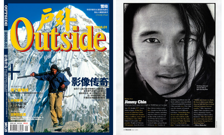 Jimmy Chin :: Photographer (9)
