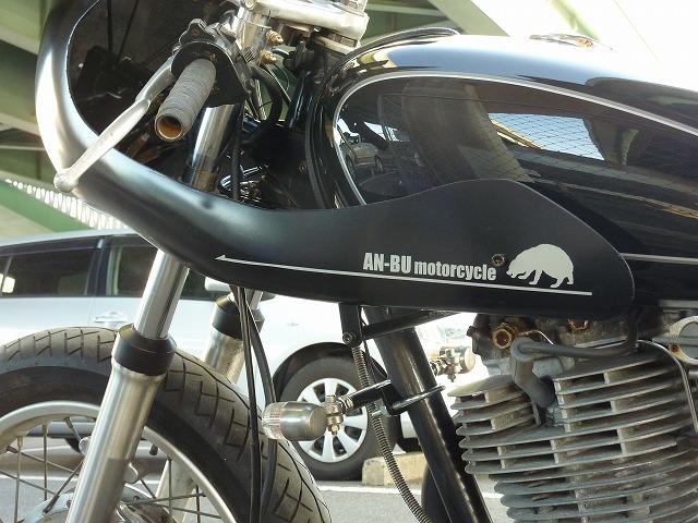 Yamaha SR400 :: AN-BU CUSTOM MOTORS