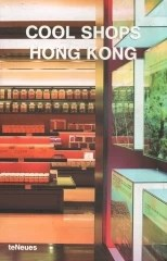 cool shops hong kong