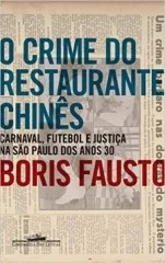 O Crime no Restaurante Chinês