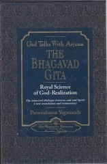 God Talks with Arjuna: The Bhagavad Gita - The Immortal Dialogue Between Soul and Spirit - A New Translation and Commentary - 2 Volumes em Box