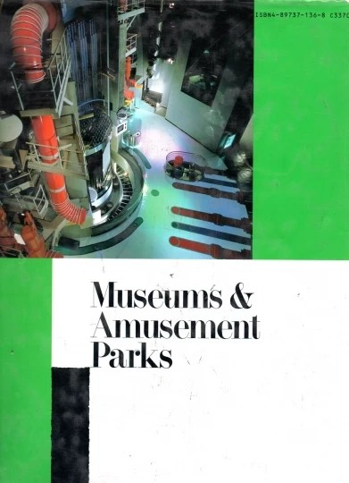 Display Designs in Japan - Museums & Amusement Parks vol. 4