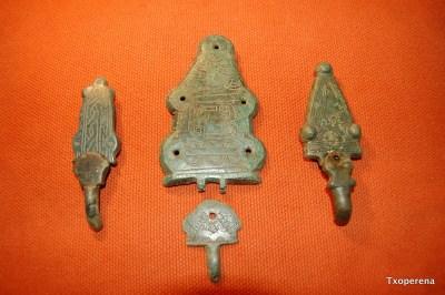 Placas de cinturon vasconas (S.VII)