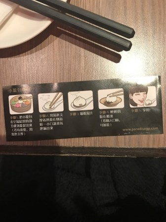 Xiao Long Bao Instructions