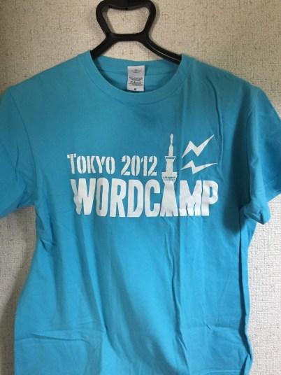 2012 WordCamp Tokyo