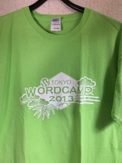 2013 WordCamp Tokyo