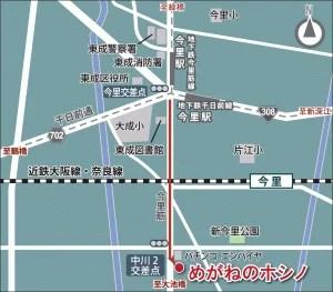ほしのメガネ 地図 MAP
