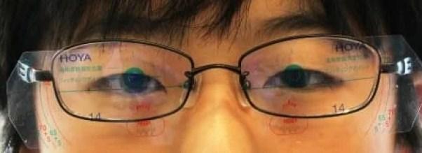 頭痛と眼鏡