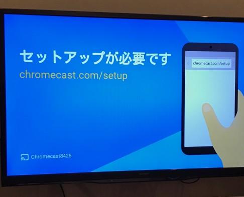 chromecastおすすめ