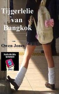 Tijgerlelie van Bangkok