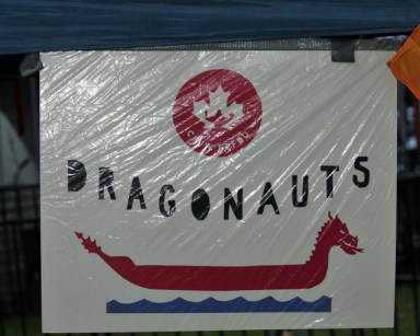 RON_3767-Dragonauts
