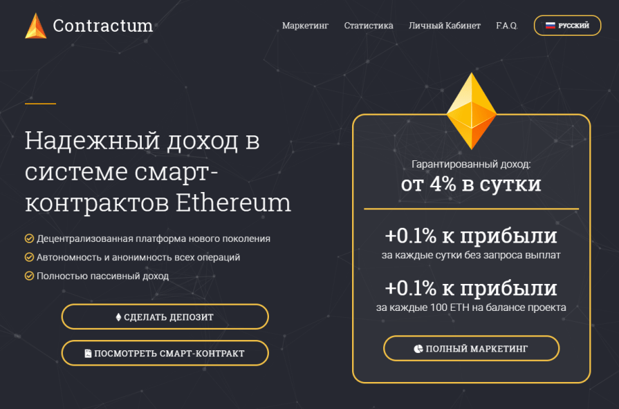 https://contractum.cc/