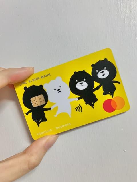 #心得 驚人的核卡速度-玉山Ubear - 信用卡板 | Dcard