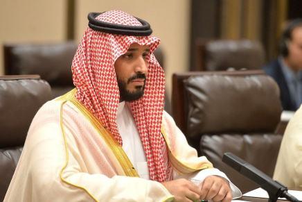 Príncipe Saudí y un multimillonario japonés crean un DESCOMUNAL fondo de inversión para tecnología de ¡$100 MIL MILLONES! Uno de los más grandes de la historia