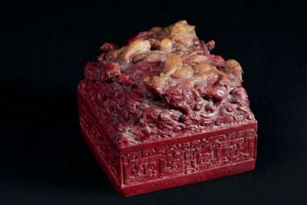 Sello imperial chino del siglo 18 se vende por la suma récord de $22 millones en París