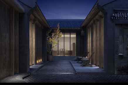 Mandarin Oriental anuncia un hotel de lujo en la ciudad de Pekín