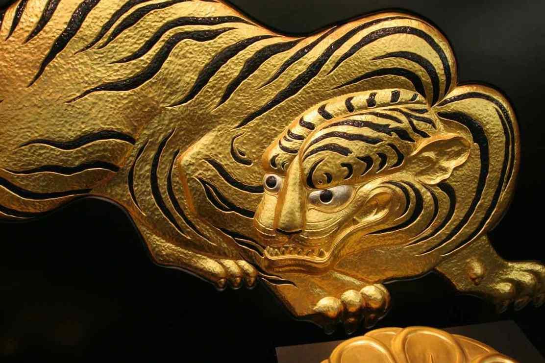 Oro: Osaka, Japón