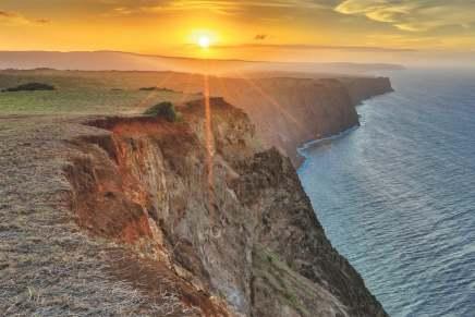 ¿Te gustaría ser dueño de UN TERCIO de la quinta isla más grande de Hawái? ¡Esta es tu oportunidad! Por solo $260 millones