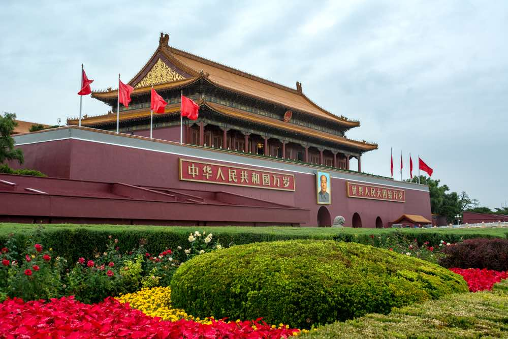 La Puerta de la Paz Celestial (Tiananmén) en Pekín, China