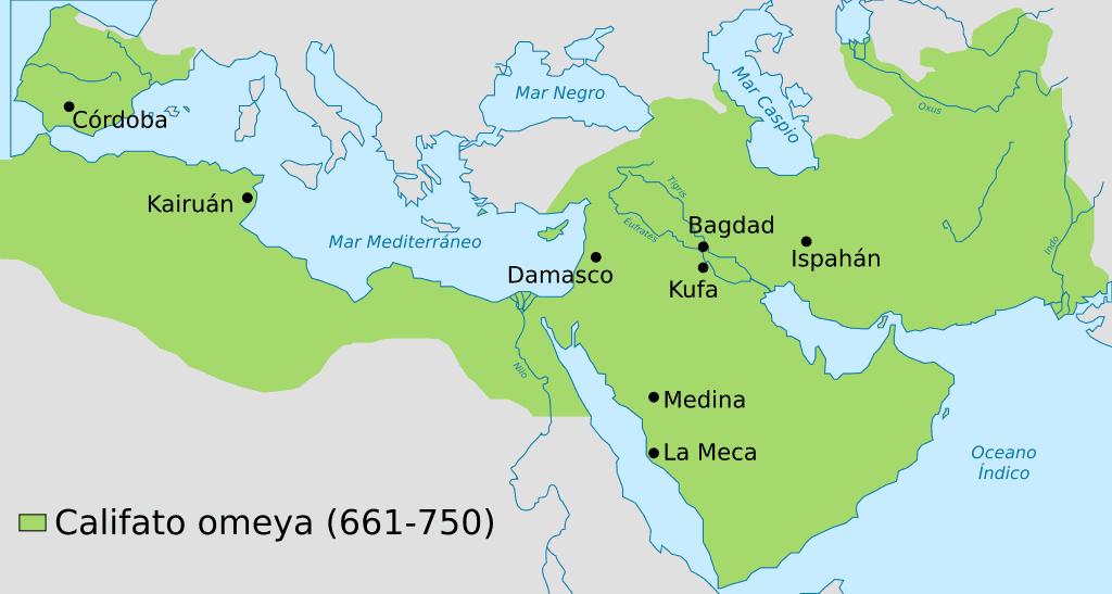 Mapa el Califato Omeya