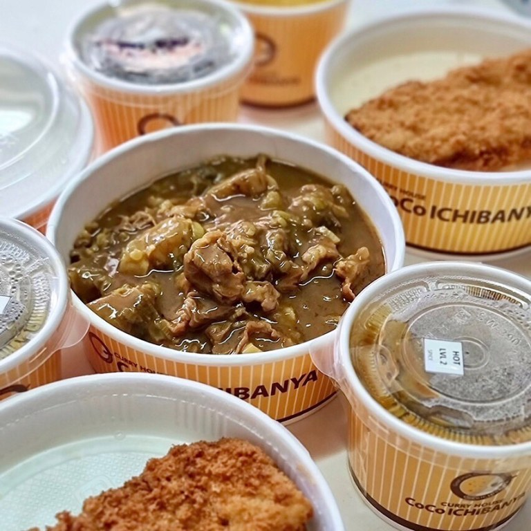 Coco Ichibanya. Contact them at: 0977 350 9658 / 0995 555 2485 ECQ Store hours: 11:30am to 9:00pm