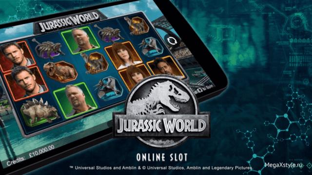 В казино Вулкан новый слот - Jurassic world