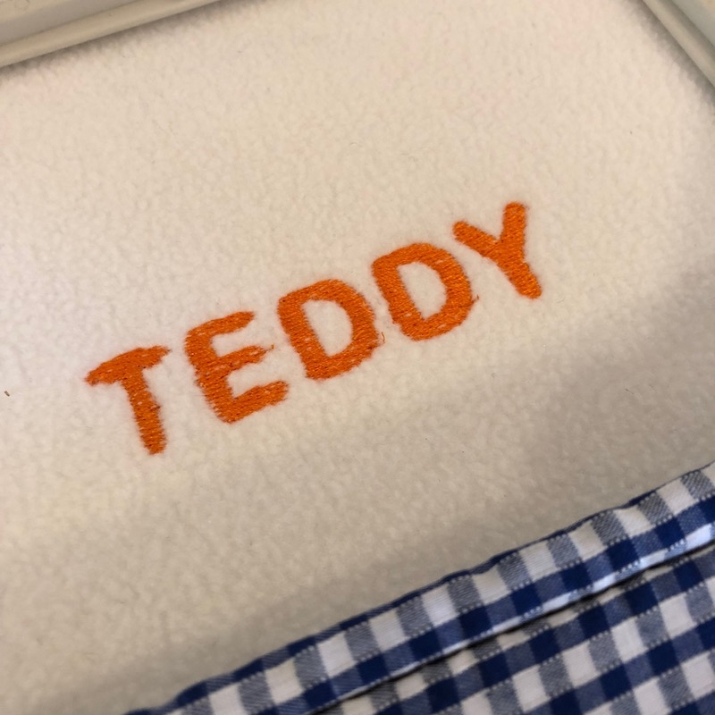 Personalised Embroidery