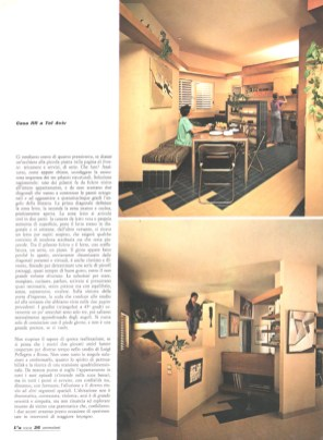 Rick Meghiddo, Ruth Meghiddo, Meghiddo Architects, www.architectureawareness.com , www.rick-RE.com , www.naturaltowergarden.com , L'Architettura, Bruno Zevi, Tel Aviv, Israel