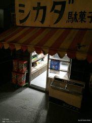 Night Pop Candy Store by Satoshi Araki