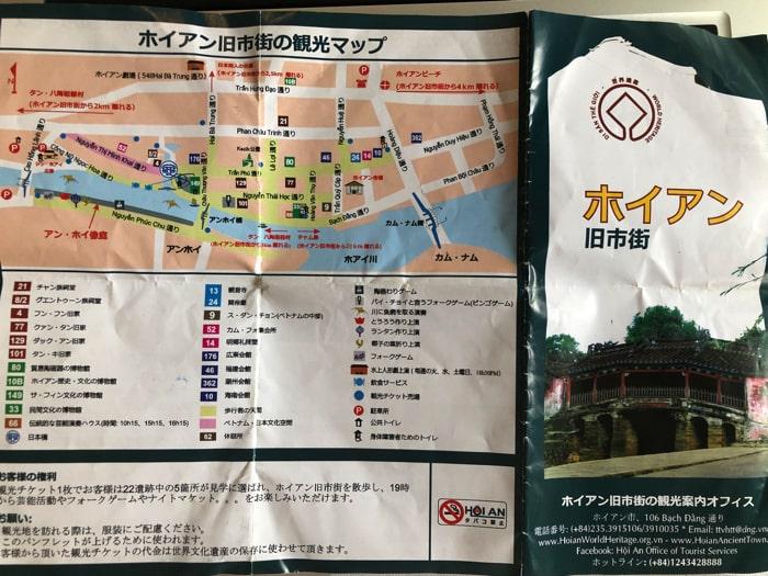 ホイアン観光でもらえた日本語の地図