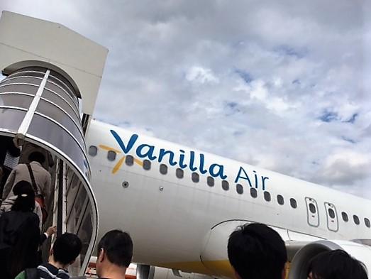 バニラエアで奄美大島へ行ってみた!成田出発、料金から荷物持ち込み情報をご紹介!