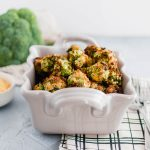 Air Fryer Broccoli Cheese Bites make a wonderful appetizer for any party or a fun side dish. The new presentation is sure to get your kids to love broccoli.
