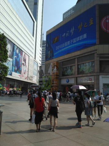 Central Chengdu shopping