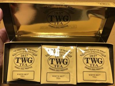 シンガポールトランジットでTWGの紅茶とEllipsゲット!