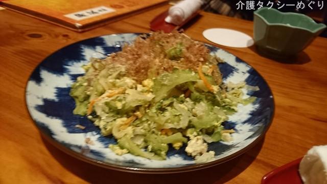 ゴーヤーという沖縄方言が定着したビタミンC豊富なチャンプルー料理。