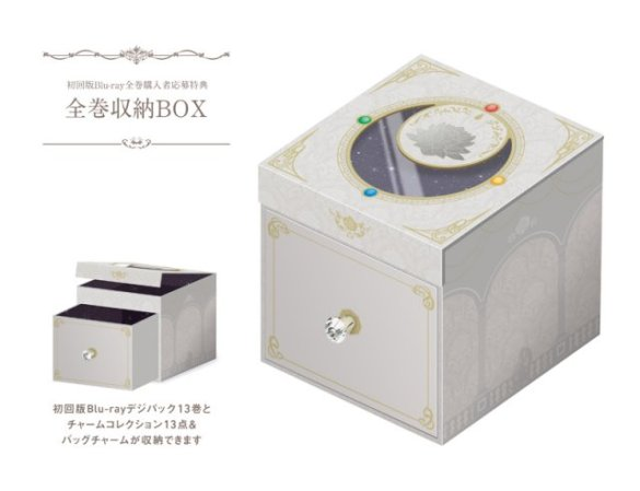 sailor-moon-crystal-bd-1-02